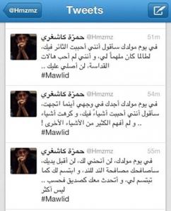 Mohammedtweets von Hamza Kashgari