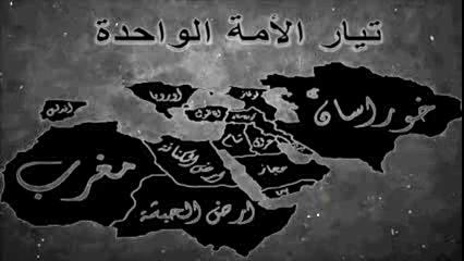 ISIS-Traum von einem großislamischen Reiches.